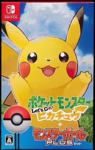 ポケットモンスター Let's Go! ピカチュウ モンスターボール Plusセット 【Nintendo Switch】