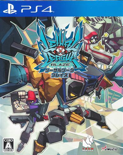 リーサルリーグ ブレイズ (PS4版)