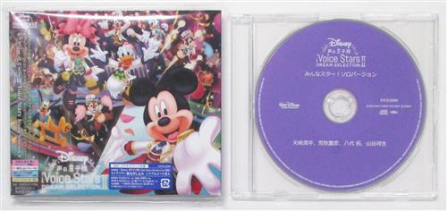 Disney 声の王子様 Voice Stars Dream Selection II+アニミュゥモCD購入特典 Disney 声の王子様 Voice Stars Dream Selection II みんなスター!ソロバージョンCD アニミュゥモ特典Ver. [浅沼晋太郎|天﨑滉平|荒牧慶彦|他]
