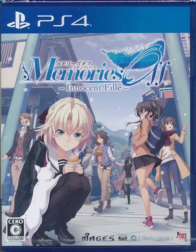 メモリーズオフ -Innocent Fille- (通常版) (PS4版)