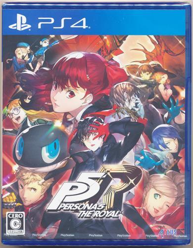 ペルソナ 5 ザ・ロイヤル (通常版) 【PS4】