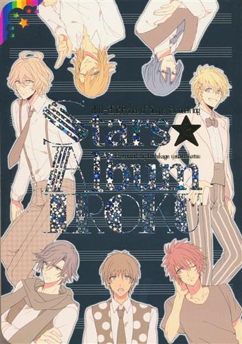 Stars☆Album