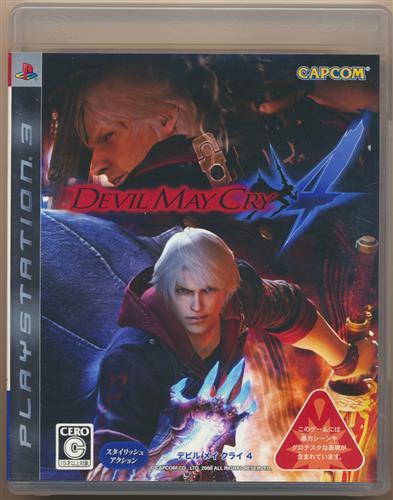 DeVil MAy Cry 4 (PS3版)
