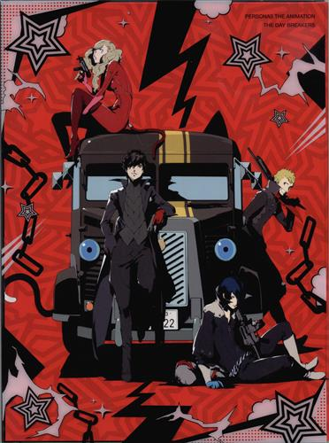 PERSONA5 The Animation - THE DAY BREAKERS - 完全生産限定版