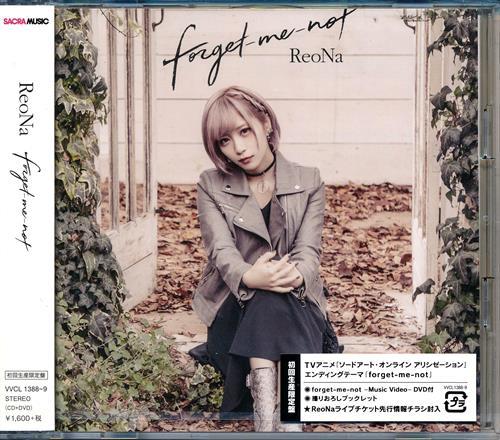 ソードアート・オンライン アリシゼーション forget-me-not/虹の彼方に 初回生産限定盤 (ED) [ReoNa]