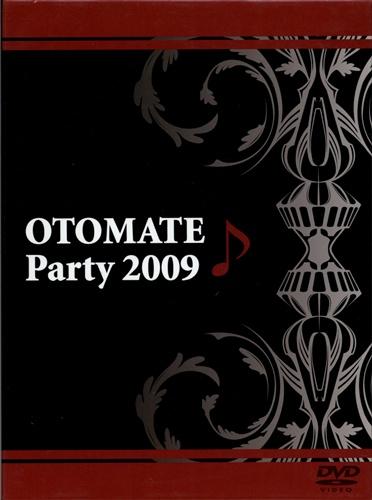 オトメイトパーティー♪ 2009