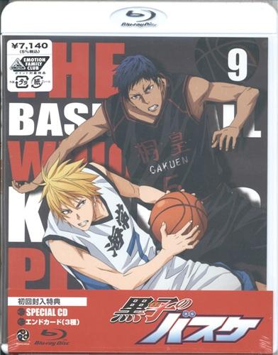 黒子のバスケ 9 初回限定版 【ブルーレイ】