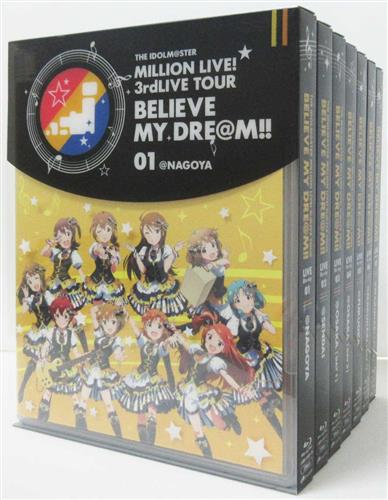 THE IDOLM@STER MILLION LIVE! 3rdLIVE TOUR BELIEVE MY DRE@M!! LIVE 全7巻セット 【ブルーレイ】