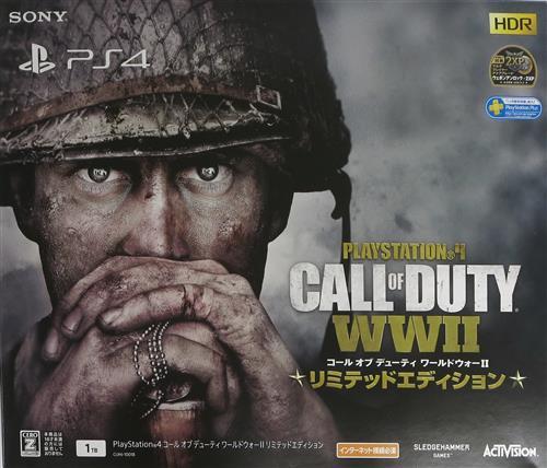PlayStation 4 コール オブ デューティ ワールドウォー II リミテッドエディション