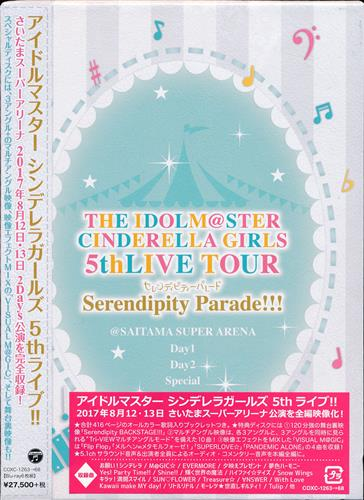 THE IDOLM@STER CINDERELLA GIRLS 5thLIVE TOUR Serendipity Parade!!!@SAITAMA SUPER ARENA 初回限定生産