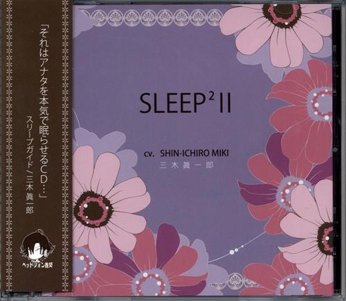 SLEEP×2II