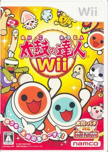 太鼓の達人Wii 太鼓とバチ同梱版(ソフト単体) 【Wii】