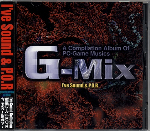 A Compilation Album Of PC-Game Musics G-Mix