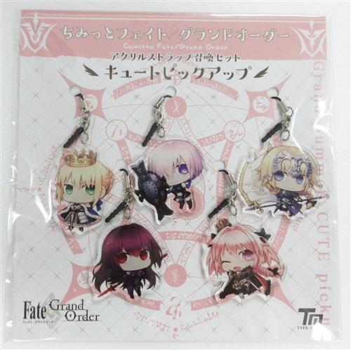 ちみっと Fate/Grand Order アクリルストラップ召喚セット キュートピックアップ
