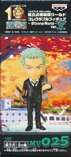 ONE PIECE 組立式劇場版ワールドコレクタブルフィギュア ~Strong World~ ver.4 MV025 ロロノア・ゾロ