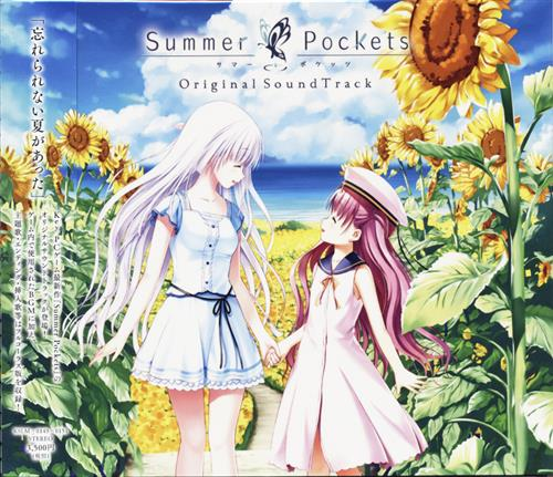 Summer Pockets Original SoundTrack (一般流通盤)