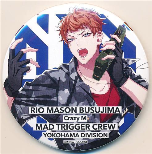 ヒプノシスマイク-Division Rap Battle- 6th LIVE 《2nd D.R.B》 トレーディング缶バッジ 毒島メイソン理鶯(Crazy M)