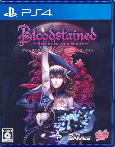 Bloodstained:Ritual of the Night (PS4版)