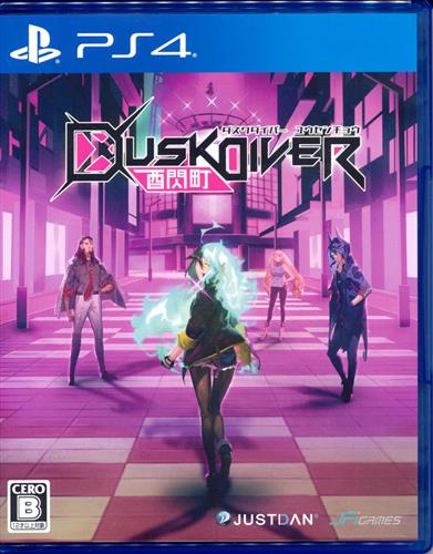 Dusk Diver 酉閃町 -ダスクダイバー ユウセンチョウ- (通常版) (PS4版)