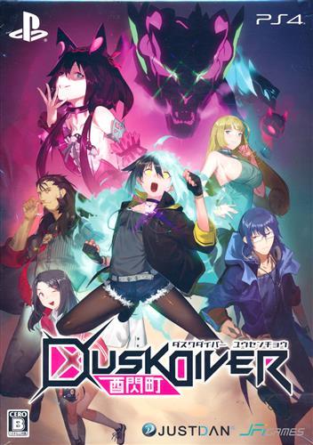 Dusk Diver 酉閃町 -ダスクダイバー ユウセンチョウ- スペシャルリミテッドエディション (PS4版)