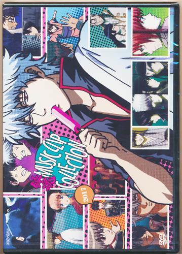 銀魂 ミュージッククリップコレクション 2017 【ジャンプフェスタ 2017】 【DVD】