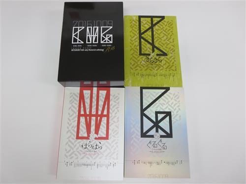 KHG 3冊セット  【蔵出品】