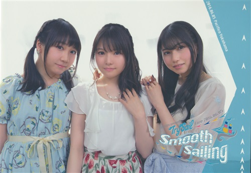TrySail Smooth Sailing パンフレット