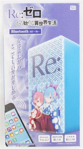 Re:ゼロから始める異世界生活 Bluetoothスピーカー エミリア&レム
