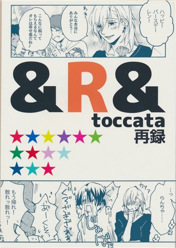 &R& toccata再録 【うたの☆プリンスさまっ♪】[鉄子][toccata]