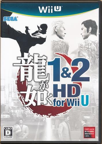 龍が如く 1&2 HD for Wii U 【Wii U】