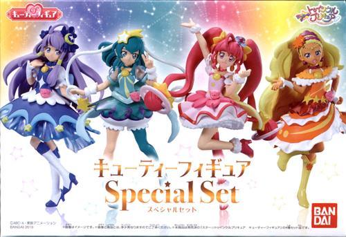 スター☆トゥインクルプリキュア キューティーフィギュア Special Set 【フィギュア】[バンダイ]