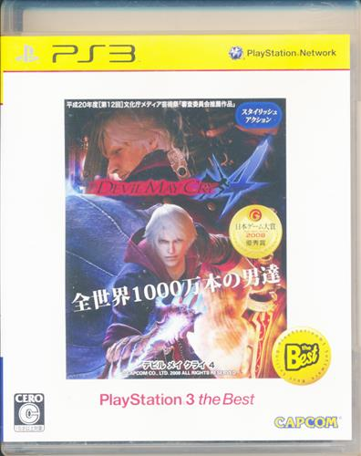 DeVil MAy Cry 4 PlAyStAtion 3 tHe Best (再廉価版) 【PS3】