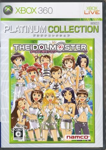 THE iDOLM@STER Xbox360プラチナコレクション 【Xbox 360】