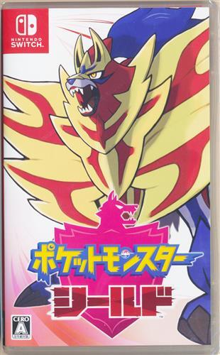 ポケットモンスター シールド 【Nintendo Switch】