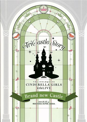 THE IDOLM@STER CINDERELLA GIRLS 4thLIVE TriCastle Story Brand New Castle & 346 Castle - 公式パンフレット
