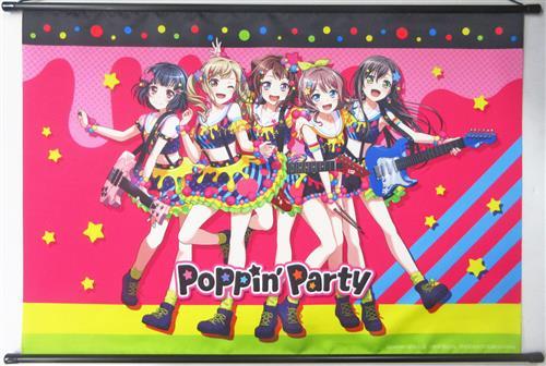BanG Dream! ガールズバンドパーティ! A2タペストリー Poppin'Party