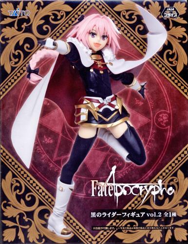 Fate/Apocrypha フィギュア 黒のライダー vol.2
