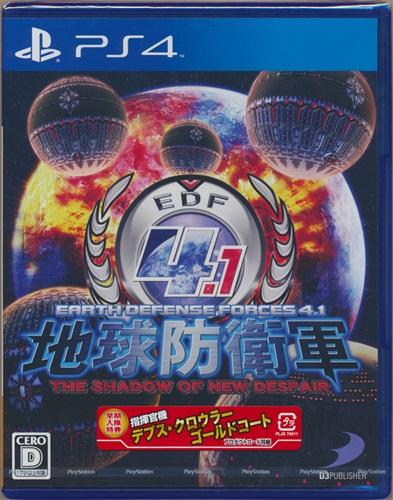 地球防衛軍4.1 THE SHADOW OF NEW DESPAIR 【PS4】