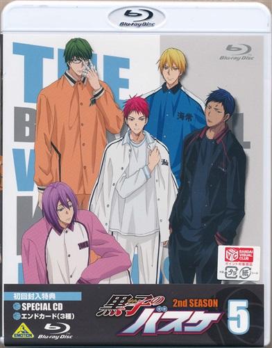黒子のバスケ 2nd season 5 初回版