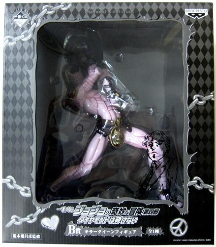一番くじ ジョジョの奇妙な冒険 第四部 ダイヤモンドは砕けない B賞 キラークイーン フィギュア