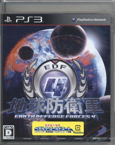 地球防衛軍 4 (PS3版)