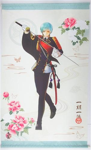 刀剣乱舞 特大タペストリー 第二弾 一期一振 【刀剣乱舞STORE】