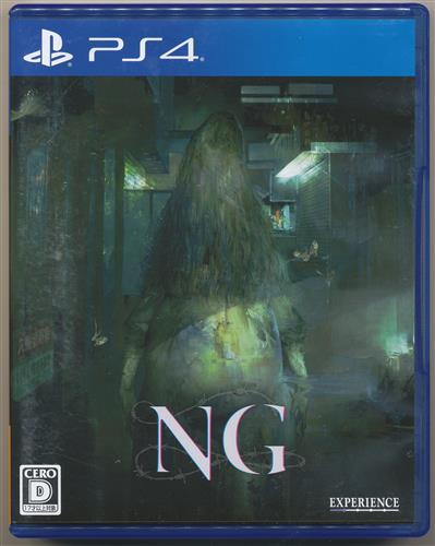 NG (PS4版)