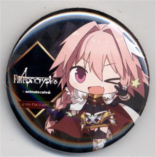 Fate/Apocrypha×アニメイトカフェ トレーディング缶バッジ 黒のライダー