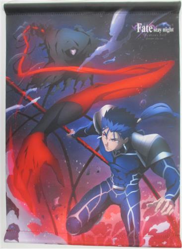 劇場版 Fate/stay night [Heaven's Feel] アクションビジュアルA3タペストリー ランサー&真アサシン B