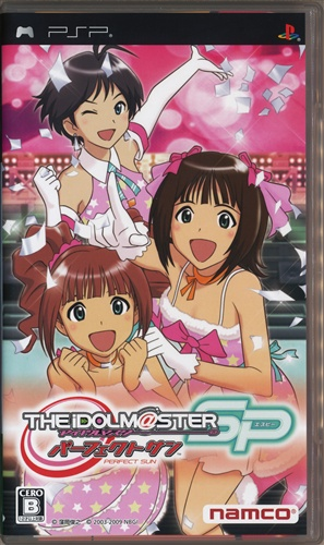THE iDOLM@STER SP パーフェクトサン 【PSP】