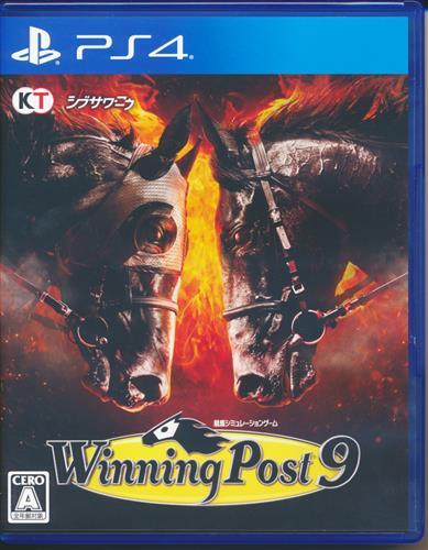 Winning Post 9 (PS4版)