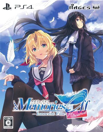 メモリーズオフ -Innocent Fille- for Dearest 限定版 (PS4版)