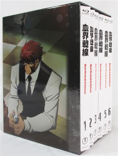 血界戦線 初回生産限定版 全6巻+アニメイト全巻購入特典 全巻収納BOXセット
