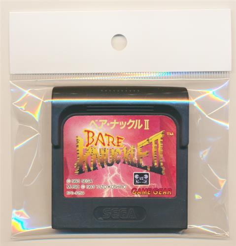 ベアナックル 2 (箱説なし) 【ゲームギア】
